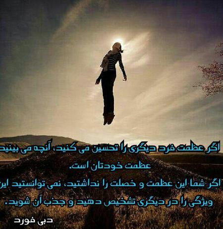 sentences life100 8 عکس نوشته جمـلات الـهام بخـش برای زنـدگی
