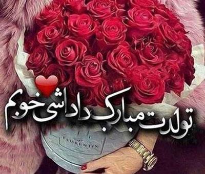 sms birthday brother1 1 اس ام اس تبریک تولد به برادر (2)