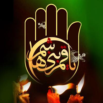 sms tasooeihosseini8 1 اس ام اس تسلیت تاسوعای حسینی (3)