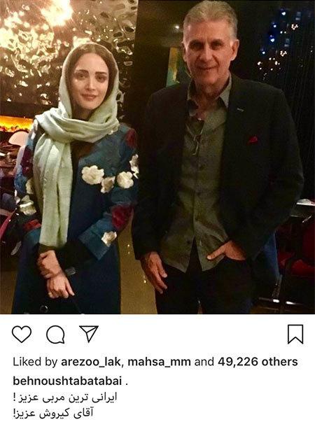 social network2 as 1 عکس های بازیگران ایرانی در شبکه های اجتماعی
