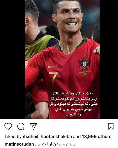 social network2 as 10 عکس های بازیگران ایرانی در شبکه های اجتماعی