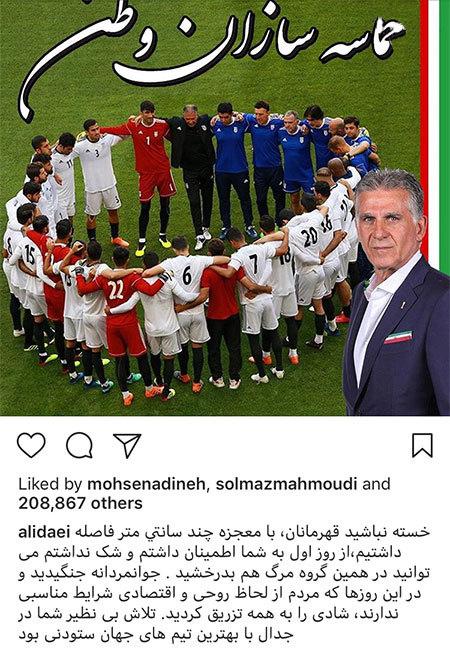 social network2 as 11 عکس های بازیگران ایرانی در شبکه های اجتماعی