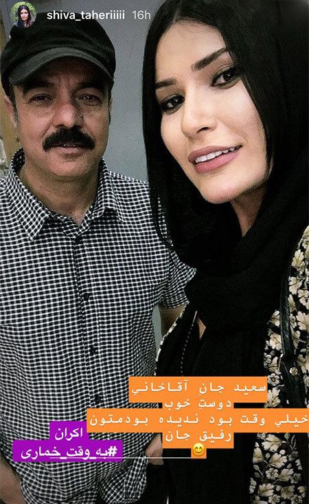 social network2 as 34 عکس های بازیگران ایرانی در شبکه های اجتماعی