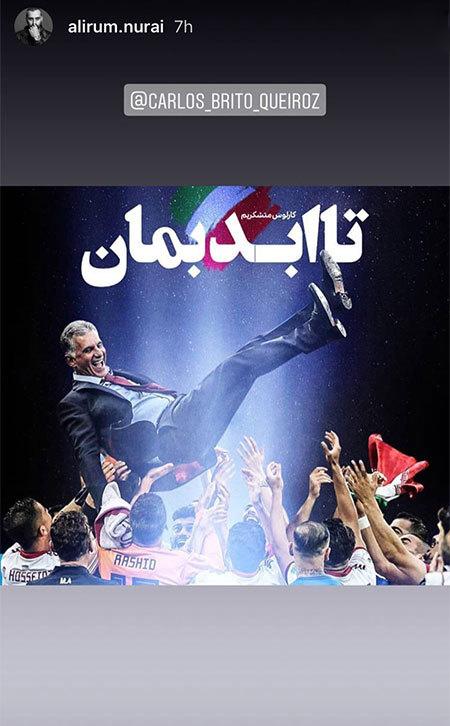 social network2 as 6 عکس های بازیگران ایرانی در شبکه های اجتماعی