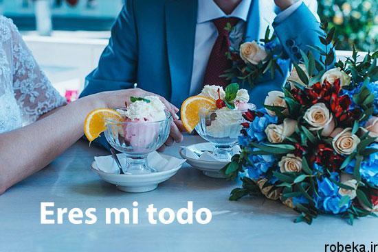 spanish text pictures 1 عکس نوشته های اسپانیایی عاشقانه برای پروفایل