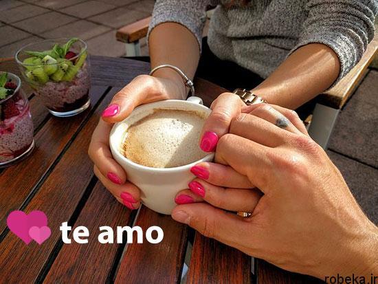 spanish text pictures 3 عکس نوشته های اسپانیایی عاشقانه برای پروفایل