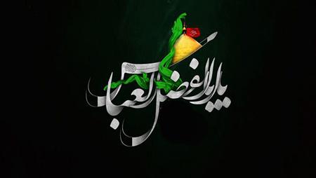 tassouai3 hosseini3 pictures1 تصاویر تاسوعای حسینی