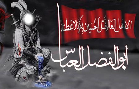 tassouai3 hosseini3 pictures2 تصاویر تاسوعای حسینی