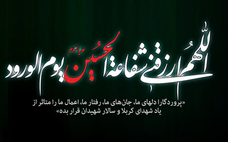 tassouai3 hosseini3 pictures8 تصاویر تاسوعای حسینی