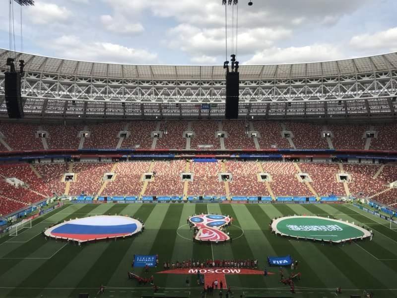 worldcup2018 openingceremony970324 800x600 عكس هاي مراسم افتتاحيه جام جهاني ۲۰۱۸ روسيه