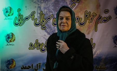 zohreh safavi biography24 بیوگرافی زهره صفوی + عکس های دختر و همسرش